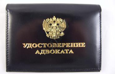 Батяев Станислав Вячеславович